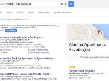 Greece Hotels search