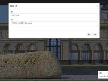 WebGL Virtual Classroom 3d
