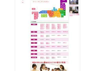 Japanese  Online Directory - e-Kituke.com