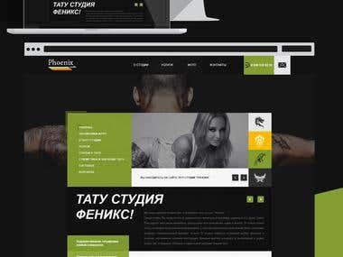 "Phoenixstudio (Тату студия \""ФЕНИКС\"")"