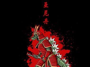 Samurai Gojira