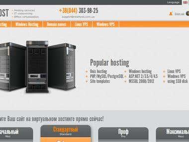 realhost.com.ua