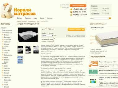 The kings of mattresses (www.kingmart.ru)