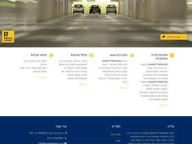 Smart Parking Website
