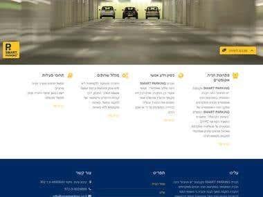 Smart Parking Website