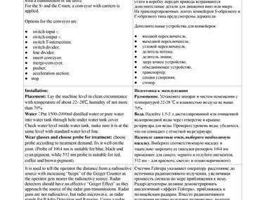 ENG-RUS technical translation