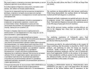 RUS-ENG translation sample