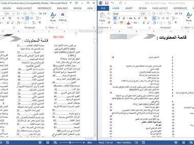 Formatting and editing into desired format.