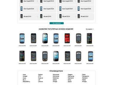 phone comparison site