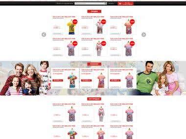 online store children\'s clothes