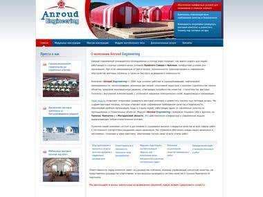 Anroud Engineering