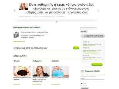 webconferencies auction