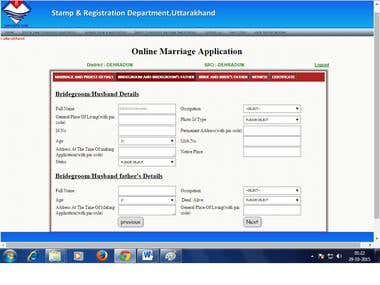 Emarriage  entry form for public