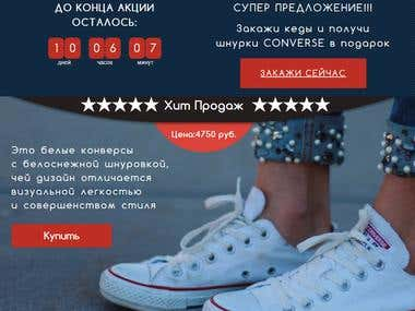 The official dealer in Russia *Converse*