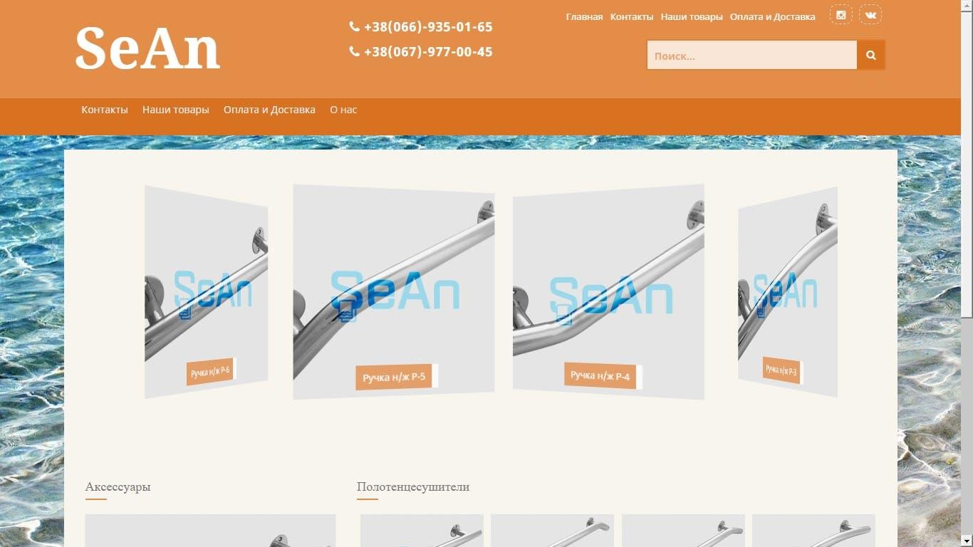 Sean ( website Directory )