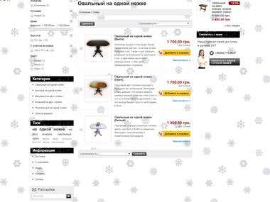 Online Store ( Kharkov Tables )