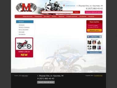 moto-power