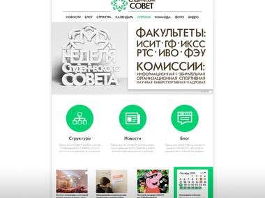 SPbSUT Student Community Organisation Website Design