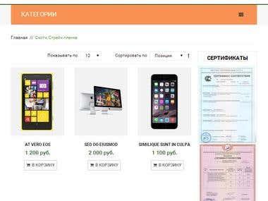 Magento store khozznak.ru