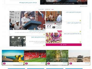 Site web de l\'USFP