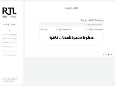 Font type tester Wordpress plugin