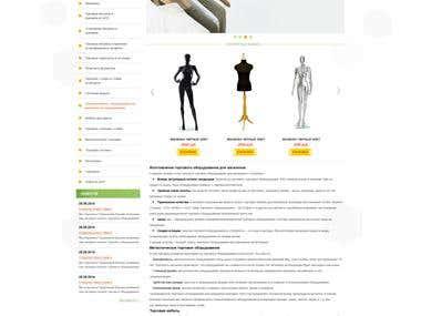 Web-design. TorgStore