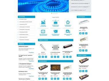 Web-design. Prosvet23 company