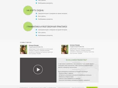 Landing page. Number One language courses