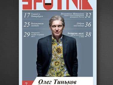 Magazine TheSputnik v.1