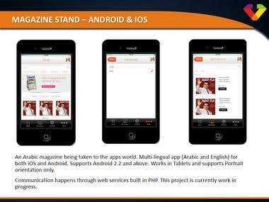 Magazine Stand - Android & iOS