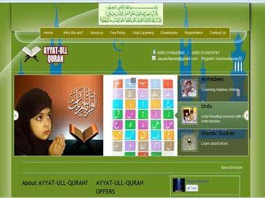 Ayyat Ull Quran