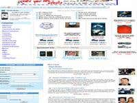 Phinditt - Free Online Classifieds
