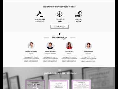 Website development for law firm