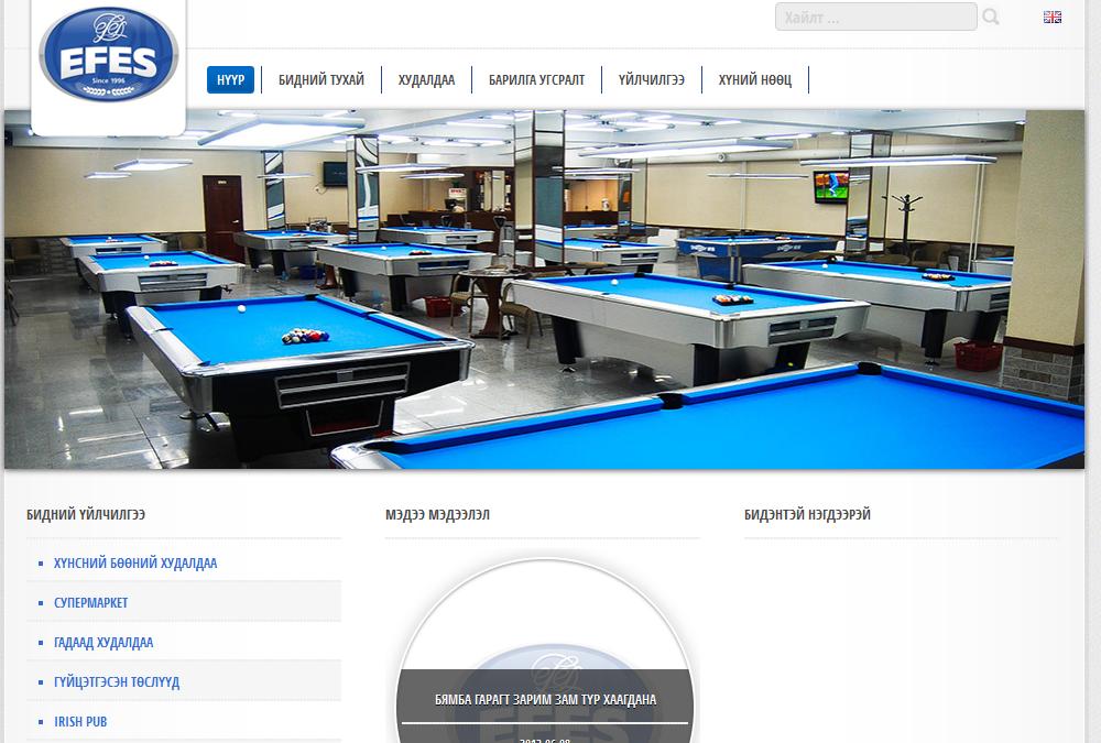 Trading company website