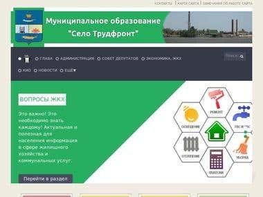 Joomla web site