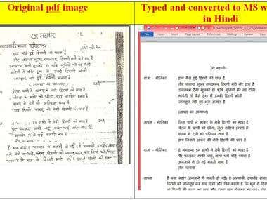handwritten scanned image to editable Hindi text in word
