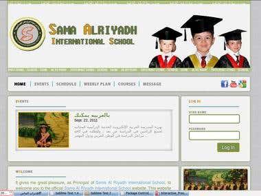 Sama El-Riyadh