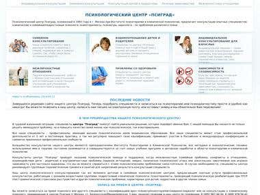 psygrad.ru