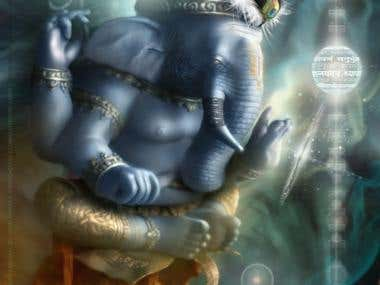 Om Ganesha Namaha / Copyright 2005 Philip Salas