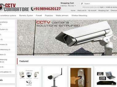 CCTV Coimbatore - Camera
