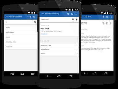 Hockey dictionary Android app
