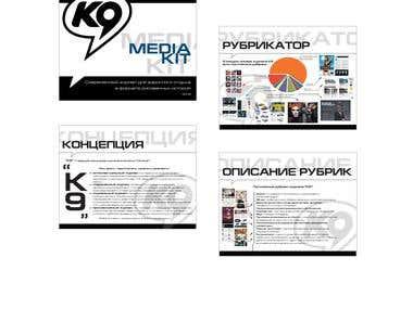 Brochure, media kit
