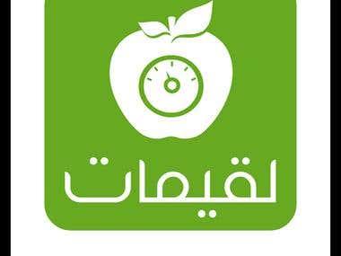 Lokymat Diet - رجيم اللقيمات .. رجيم بلا حرمان