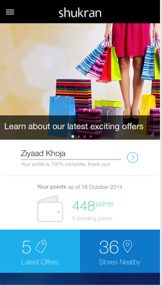 Shukran  App [Shopping & eCommerce]