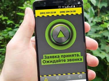 Mobile app «Tire service call»