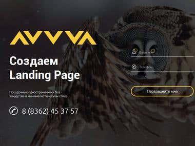 Avvva - Adaptive Landing Page