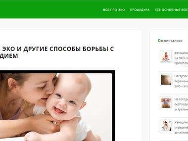 Сайт по беременности.