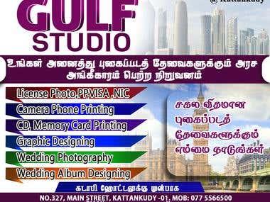 Banner Design for Studio