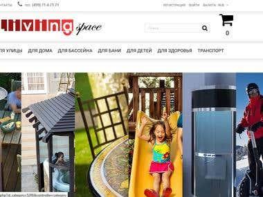 Интернет магазин товаров для дома и сада
