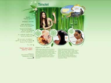 timotei.com.ua